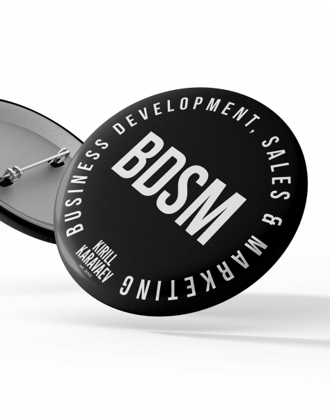 БОЛЬШОЙ ЗНАЧОК BDSM - Business Development Sales & Marketing