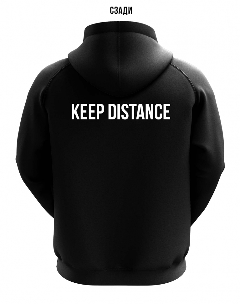 ХУДИ ISOLATED / KEEP DISTANCE