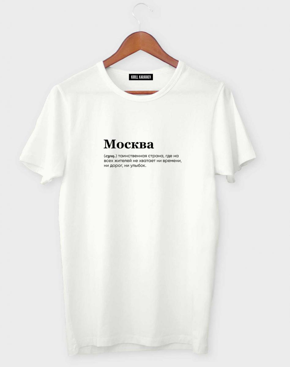 """ФУТБОЛКА """"МОСКВА"""" BY @SLOVODNA"""