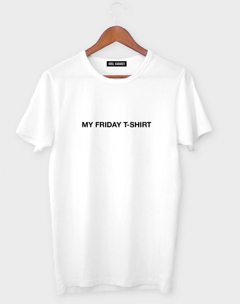 Футболка MY FRIDAY T-SHIRT
