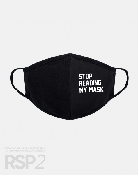 МАСКА STOP READING MY MASK