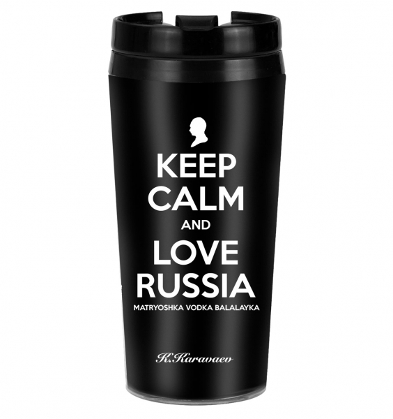 ТЕРМОСТАКАН KEEP CALM AND LOVE RUSSIA