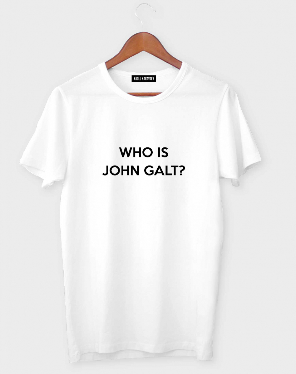 ФУТБОЛКА Who is John Galt