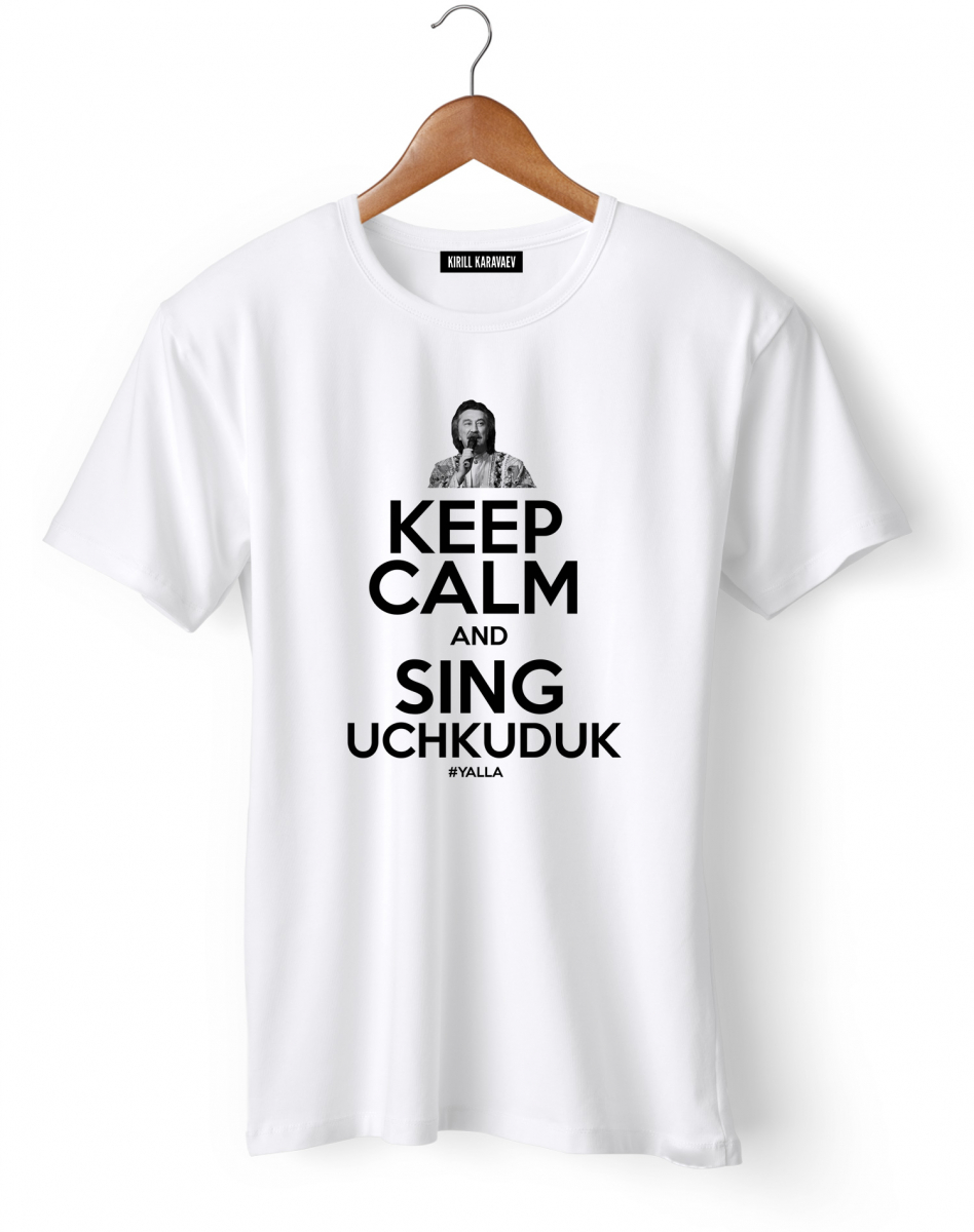 Футболка KEEP CALM and SING UCHKUDUK