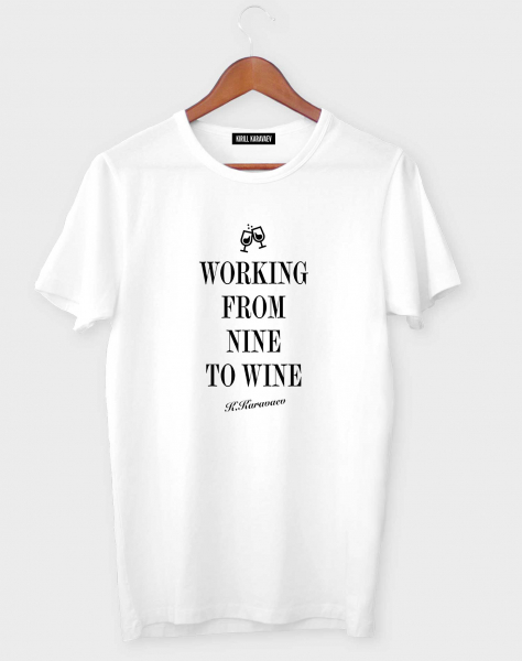 ФУТБОЛКА  WORKING FROM NINE TO WINE