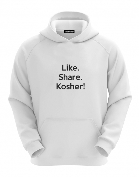 ХУДИ LIKE. SHARE. KOSHER!