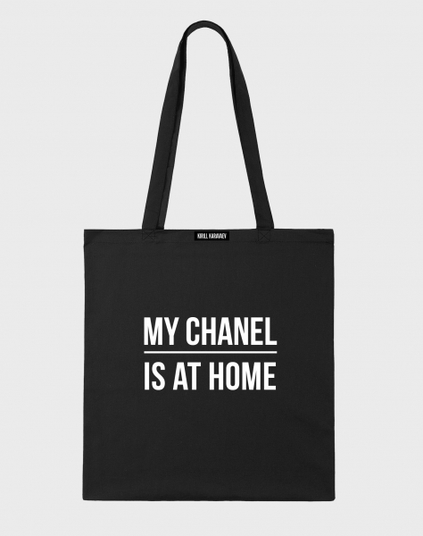 "ЭКО-СУМКА ""MY CHANEL IS AT HOME"""